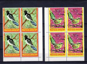 Timor (Ocussi-Ambeno) Royal Wedding Block of 4  (2) SG# RW1