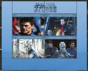 CHAD  2021 STAR TREK  BEYOND  SHEET I MINT NEVER HINGED