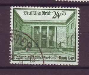 J25393 JLstamps 1940 nazi germany set of 1 used #b169 hall of honor