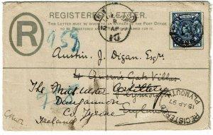 British East Africa 1897 Mombasa cancel on registry envelope to England