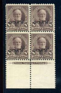 Guam Scott 7 Overprint  Imprint Block of 4 Stamps **Scarce** (By 435)