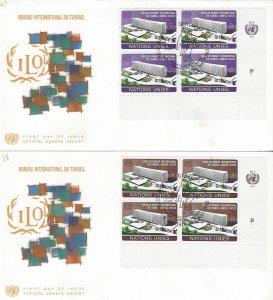 United Nations Geneva 37-8  MI4  FDC  Geneva Cachet