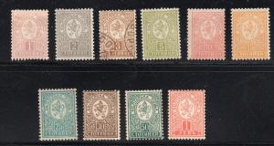 Bulgaria - Mi # 28A - 37A / Sc# 28 - 37  MH & MNG, Used    -   Lot 1218_0118222
