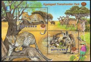 Botswana - 2001 Kgalagadi Park MS MNH**SG MS948