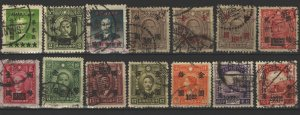COLLECTION LOT # 3521 CHINA 14 OVERPRINTED STAMPS