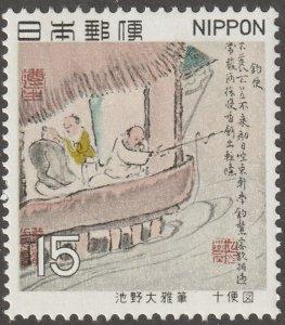 Japan stamp, Scott# 1008, used, hinged, cultural,