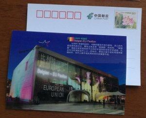 Belgian & EU Pavilion Architecture,CN10 Expo 2010 Shanghai World Exposition P...