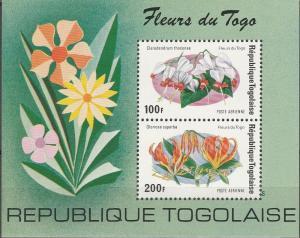 Togo #C243a  MNH  F-VF  CV $8.25  (SU2048)