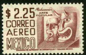 MEXICO C221, $2.25Pesos 1950 Definitive 2nd Printing wmk 300 MINT, NH. VF.