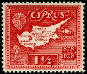 CYPRUS SG125, 1½pi scarlet, NH MINT.