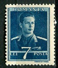 Romania 1943: Sc. # 545: **/MNH Single Stamp