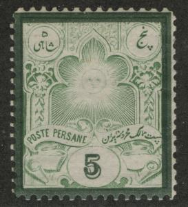 PERSIA MH Scott # 53 reprint? forgery? - remnant, pencil # (1 Stamp) -3 (1)