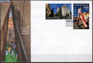 Croatia 2018. Varaždin. Cancelation Zagreb (Mint) First Day Cover