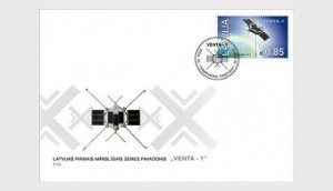 2017 LATVIA  - 1ST SATELLITE SET  ON FIRST DAY COVER