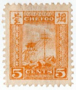 (I.B) China Local Post : Chefoo 5c