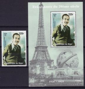 Niger 1998 YT#1274 Disney Birth of Mickey Mouse (1928) Set + S/S MNH