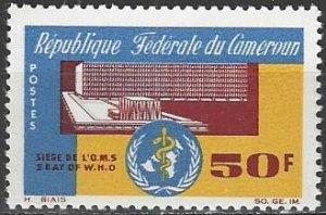 Cameroun  439  MNH  UN WHO Building