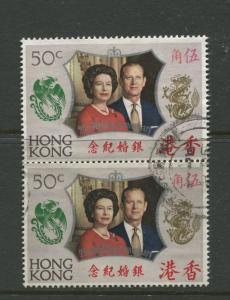 Hong Kong - Scott 272 - General Issue - 1972 - Used - Pair of 50c Stamps