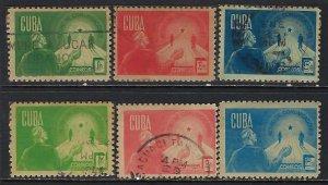 CUBA 381-86 VFU/MOG P TONING P608