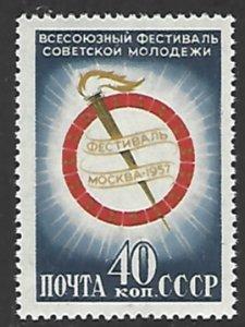 Russia #1909 MNH Single Stamp
