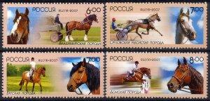 2007 Russia 1441-1444 Horses 3,20 €