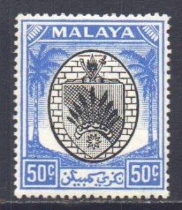 Malaya Negri Sembilan Scott 55 - SG59, 1949 Arms 50c MH*