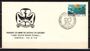 Greece, 1978 issue. 22/FEB/78 cancel for  Lady Baden Powell on Cachet cover.
