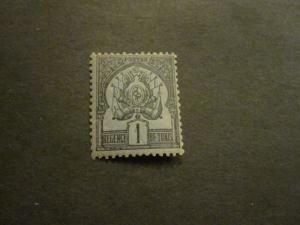 Tunisia #1  Mint Hinged - WDWPhilatelic 3