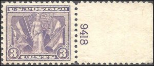 537 Mint,OG,NH... SCV $20.00... Plate# single