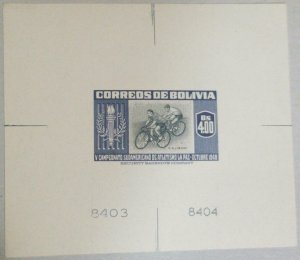 J) 1951 BOLIVIA, SPORTS 4B REGULAR VALUE CICLYNG DIE PROOF WITH SEPERATE FRAME A