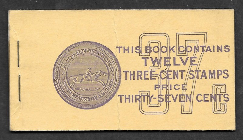 Doyle's_Stamps: MNH Misperfed Complete Booklet of 3c 1942 Stamps, Scott #BK102
