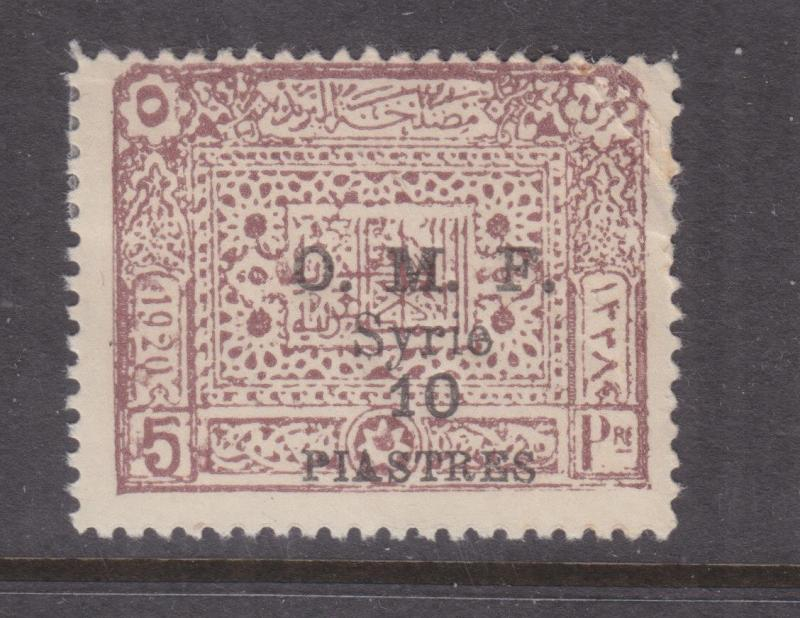 SYRIA, 1921 Damascus Issue on Arab Kingdom, 10pi. on 5p. Purple, lhm.