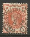 GREAT BRITAIN 111 VFU R611