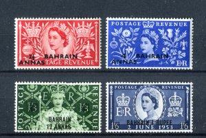 Bahrain 1953 QEII. Coronation set of 4. Mint. LH. SG90/93.