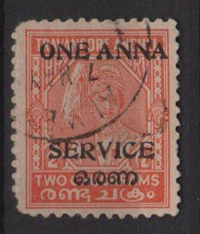 India Travancore Cochin1949 - scott o14 used - 2a on 2ch