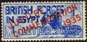 1935 Silver Jubilee.  A mounted mint complete omnibus including EGYPT SEAL