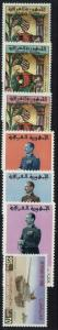 Iraq 7 1960s Mint Never Hinged stamps - Lot 110616