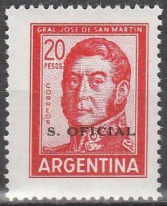 Argentina #O137  MNH F-VF  (V1713)