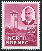 North Borneo 254 MNH - Clock Tower