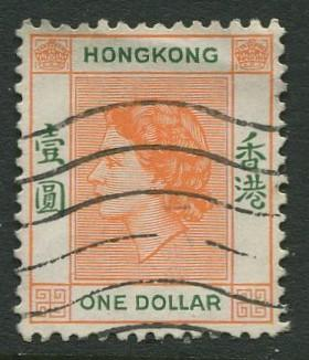 Hong Kong -Scott 194 - QEII Definitive -1954 - Used - Single $1.00c Stamp