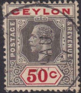Ceylon 1921-1933 SC 240a Used