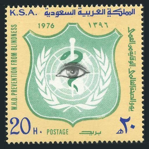 Saudi Arabia 723,MNH.Michel 615. World Health Day,1976.Prevention of blindness.