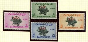 Pakistan Bahawalpur SC# O25A-8A SG O25A-8A UPU Anniv perf 17-1/2x17  MH