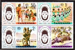 TANZANIA 70-73 MH BLOCK/4 SCV $1.55 BIN $0.80 FESTIVAL OF THE ARTS