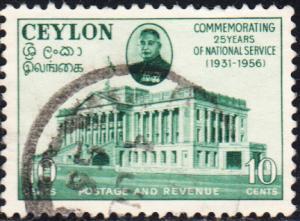 Ceylon #331 Used