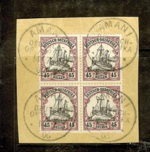 GERMAN EAST AFRICA (B1702B) 45H  BOAT SC28 BL OF 4  AMANI  SON CDS VFU
