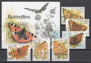 Afghanistan, 1998 Cinderella issue. Butterflies set & s/sheet. Canceled, C.T.O.