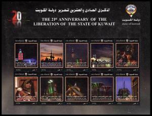KUWAIT SET  FREE  KUWAIT   IN MINI SHEET  KUWAIT ON 2014    MNH