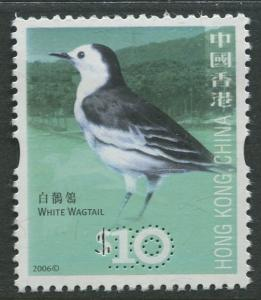 STAMP STATION PERTH Hong Kong #1241 QEII Definitive 2006 MNH  CV$2.60.