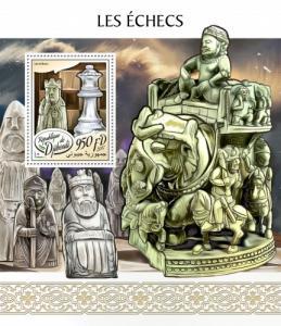 DJIBUTI - 2017 - Chess - Souv Sheet - M N H